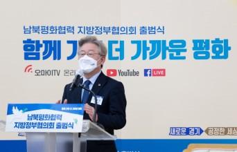 2021 Let's DMZ 평화예술제', 평화의 새 지평 열다